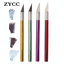 1PC Carving knife Wood Carving Tools Fruit Food Craft Sculpture Engraving utility Knife Scalpel DIY Cutting stationery Tool