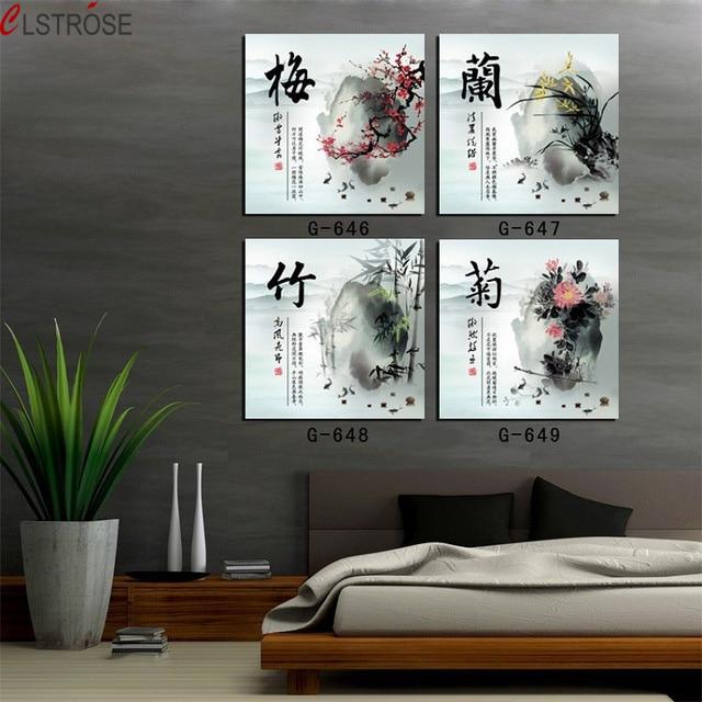 CLSTROSE, 4 шт., картина на стену в китайском стиле для украшения дома, из бамбука и хризантем