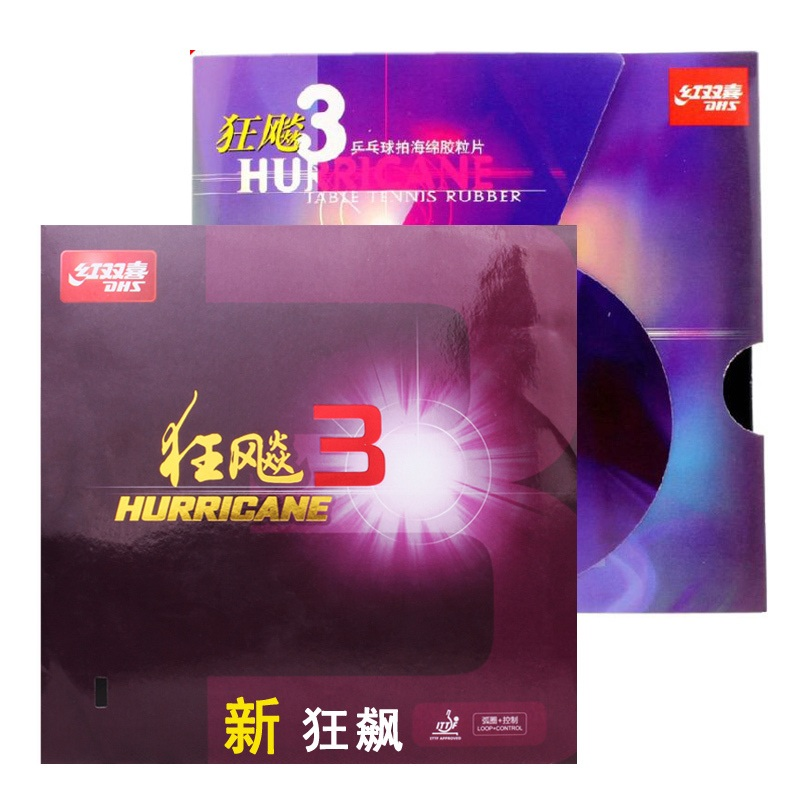 DHS Hurricane 3 (Control / Loop) Pips-in Table Tennis (PingPong) Rubber With Sponge