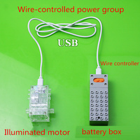 Compatible with LEGOING Power Group Domestic Small Particle Technology Building Blocks and Accessories Lighted Motor Battery Box