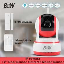 Mini Cámara de Seguridad WiFi PTZ Onvif Cámara + 2 Sensor de Puerta 1 infrarrojos motion sensor de alerta de alarma sin hilos del ir cut BW13P