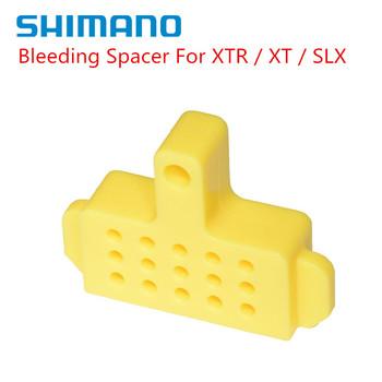 Shimano hamulec tarczowy krwawienie Spacer dla XTR XT i SLX M985 M785 M675 M666 tanie i dobre opinie Hydrauliczny hamulec tarczowy (hydrauliczny hamulec pad) Shimano Disc Brake Bleeding Spacer for XTR XT SLX M985 M785 M675 M666