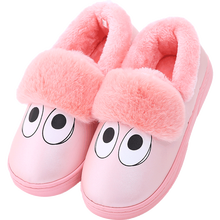 unisex 7 color Winter cotton slippers men women carton lovely for children thick bottom plush slippers family indoor shoes