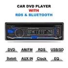 Auto DVD Player Auto Radio Stereo Player Bluetooth Telefon AUX IN MP3 FM/USB/1 Din/fernbedienung 12V Auto Audio Auto Auto Elektronik