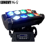 Free Shipping 8x10W RGBW 8/21 DMX512 Channel Spider Moving Head DMX 3 Degree Beam Angle Stage Lights