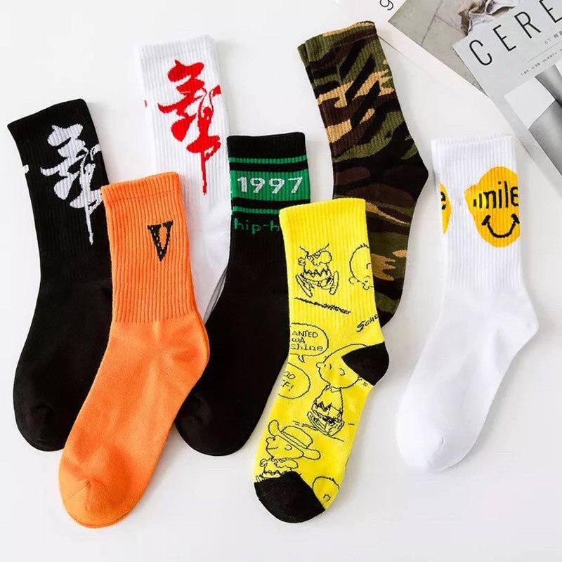 Creative High Quality Fashion Men Hip Hop Cotton Unisex Harajukumen's happy   socks   Funny Skate   Socks