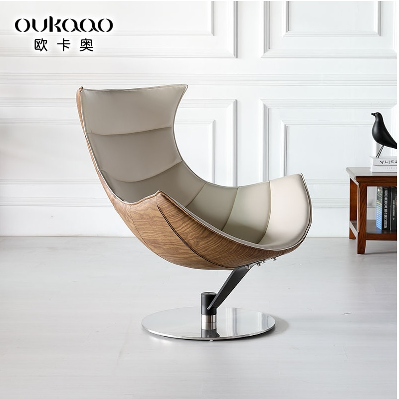 Nest Lounge ChairNest Lounge Chair