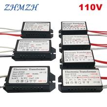 Электронный трансформатор 110 В, 60 Вт, 120 Вт, 160 Вт, фотоисточник питания для 12 В переменного тока, галогенная хрустальная лампа G4, бусины, Кварцевая люстра