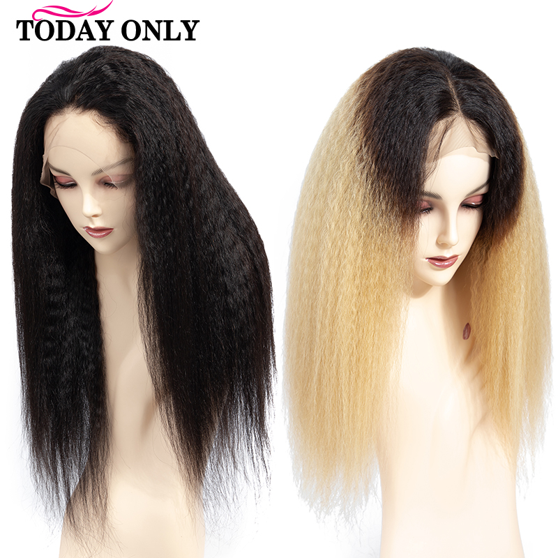TODAY ONLY Brazilian Kinky Straight Lace Front Wig Ombre Short Human Hair Wigs For Black Women