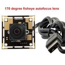 170 degree lens wide angle cctv secuirity UVC 5MP HD auto focus ov5640 min cmos usb camera module ELP-USB500W02M-AF170