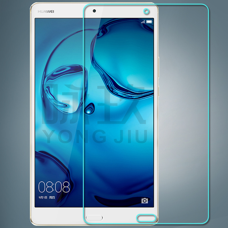 For Huawei MediaPad M3 8.4  Tempered Glass Screen Protector CASE Film for Huawei MediaPad M3 8.4 BTV-W09 BTV-DL09 8.4 GlassFor Huawei MediaPad M3 8.4  Tempered Glass Screen Protector CASE Film for Huawei MediaPad M3 8.4 BTV-W09 BTV-DL09 8.4 Glass