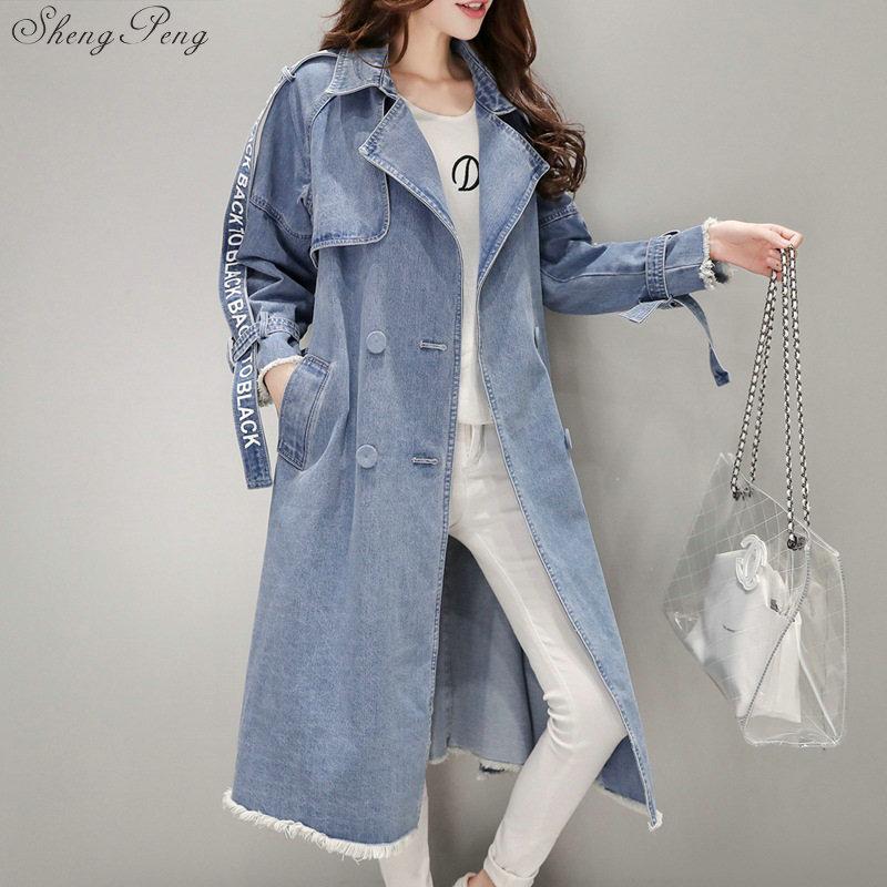 Autumn streetwear long denim   trench   coat for women vintage long sleeve windbreaker new clothing Denim   Trench   Coat V698