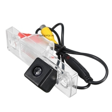 Wire Wireless Special Car Rear View Reversing Backup font b Camera b font for CHEVROLET EPICA