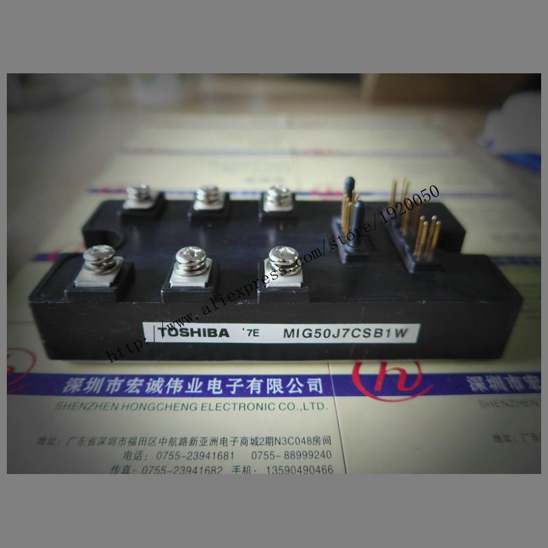 MIG50J7B1W  module Special supply Welcome to order !MIG50J7B1W  module Special supply Welcome to order !