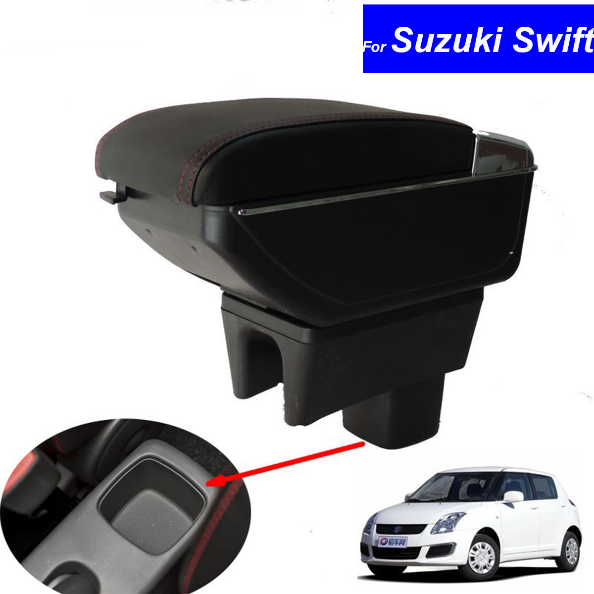 Leather Car Center Console Armrest Box for Suzuki Swift 2008 2009 2010 2011 2012 2013 2014 2015 2016 Auto Armrests with USB