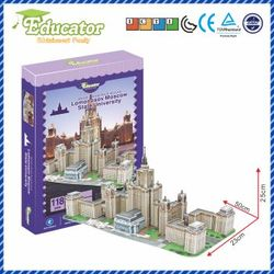 Nuevo modelo 3D educador puzle Buliding modelo Lomonosov Moscú Universidad estatal Rusia DIY juego