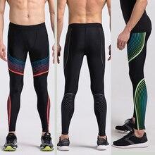Mens execução calças de Compressão Collants de basquete execução leggings esportes calças calças bottoms Ginásio de Esportes correndo roupas(China (Mainland))