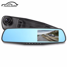 4,3 Zoll Full HD 1080 P Auto Dvr Kamera Auto Dash Cam Rückspiegel Digital Video Recorder G-sensor TF Camcorder