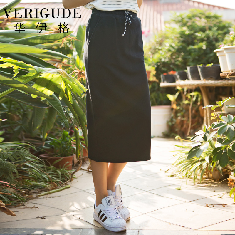 Veri Gude Women Terry Material Long Skirt Straight Style Back Crotch