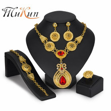 MUKUN Fashion statement jewelry set Brand Dubai gold-color Jewelry Set Nigerian Wedding woman accessories jewelry set Wholesale mukun nigerian wedding woman accessories jewelry set fashion african bead jewelry set brand dubai big gold color jewelry sets