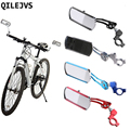 Cycling Bike Bicycle Classic Rear View Mirror Handlebar Flexible Safety Rearview Drop Ship