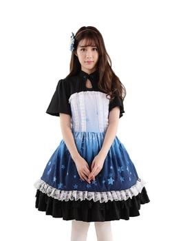 Ainclu Sweet Short sleeve Women's Blue Gradient Polyester Japanese Sweet Cute Aladdin Castle Princess Lolita Dress