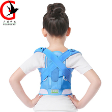 Child Children Health Care Humpbacks Braces Belt Posture Corrector Correction Slouch Orthosis Back Support Belt WMYR-JBN-B002