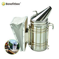 Benefitbee Beekeeping Equipment Smoker Beehive Tool For Beekeeper Beekeeping Tool M Size with Stainless Steel Heat Shield