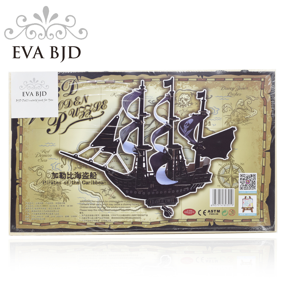 Us 1647 3d Puzzle Wood Pirate Ship Model Kit Models Building Toy Children Puzzle 3d Wooden Puzzle Board Game C0014 05 In Puzzles From Toys
