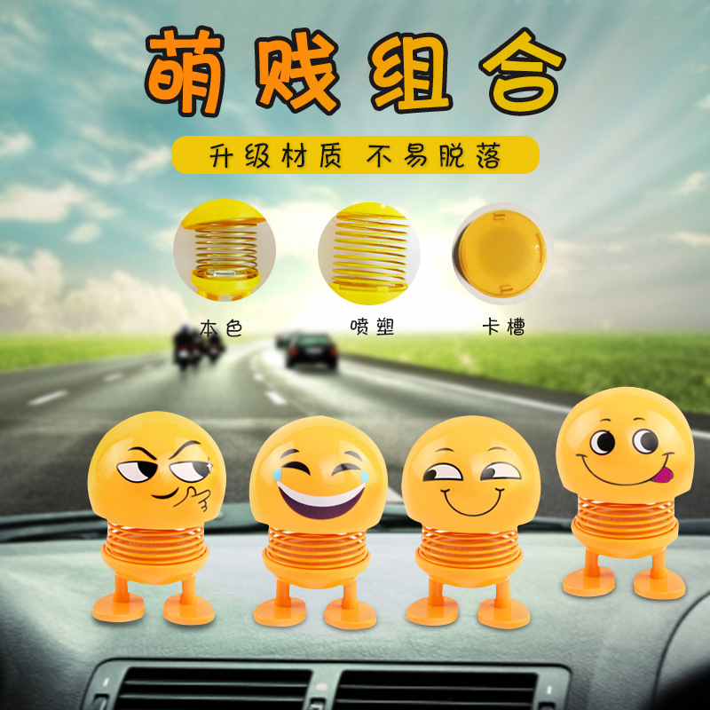 Image 2 - Car Shaking Sound Celebrity Inspired Spring Shook His Head Doll Expression Package Cute Creative Car Ornaments Styling Garnish-in Interior Mouldings from Automobiles & Motorcycles