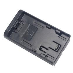 Mcoplus do panasonic VW-VBG6 seria do F570/F770 akumulator konwerter LED do panasonic do akumulatora Sony