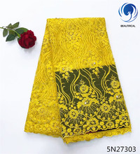 Beautifical yellow african lace fabric nigerian embroidered with stones and beads 5yards/piece 5N273