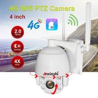 IP Camera 3G 4G SIM Card 1080P HD PTZ 4X Zoom Mini Speed Dome Outdoor Wireless WIFI Camera Audio Talk Onvif IR 40M P2P