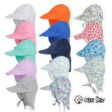 KIDS Sun Hat Upf 50 UV Protection Outdoor Kids Beach Summer Neck Ear Cover Flap Cap Adjustable Baby Drawstring 79