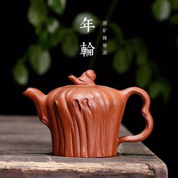 a bionic pot maker, handcrafted with tree stumps and galls for downhill mud annual rings in Yixing Zishahuyuan Mine