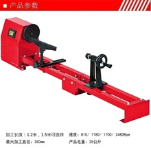 Woodworking lathe 1.2 m stair handrail grinding machine paint polishing machine woodworking car elderly bathroom toilet handrail disabled barrier sitting handrail pregnant woman safe handrail