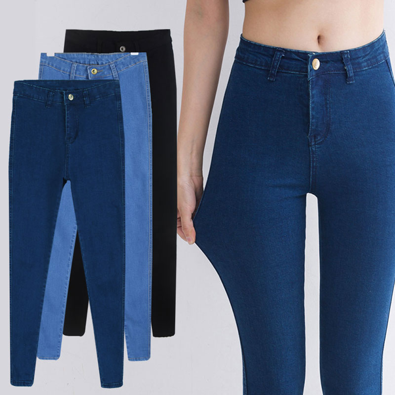 Slim Jeans For Women Skinny High Waist Jeans Woman Blue Denim