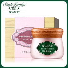 Mask Family Cherry Sleep Hydration Masks Moisturizing Brightening Face Mask Women Girls Beauty Face Skin Care Gift
