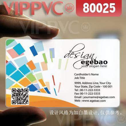 80025 Meilleur Qualite Cartes De Visite Mat Visages Translucide Carte 036mm Epaisseur Dans Fournitures Scolaires Et Bureau Sur