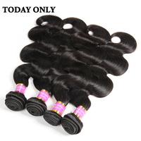 Today Only Brazilian Body Wave 3 Bundles With Closure Human Hair Bundles With Lace Closure Non