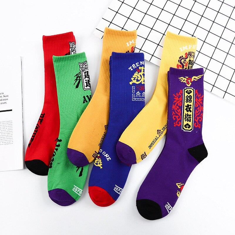 Men Combed Cotton Socks Funny Happy Novelty Long Crew Socks Beatles Rock Crazy Fun Funky Skateboard Socks Colorful Yellow Sox Underwear & Sleepwears