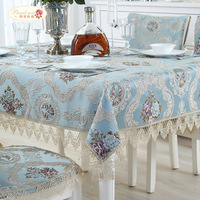 Proud Rose European Jacquard Lace Tablecloth Table Runner Wedding Decoration Table Cover Dustproof Cloth Chair Cushion