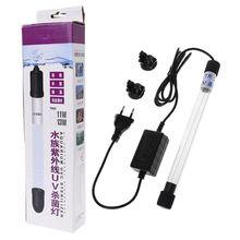 Aquarium Sterilizer Lights UV Lamp Fish Tank Bactericide Disinfection Water Treatment Purifier