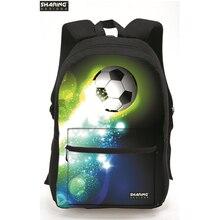 Бренд дети Дети школьный элегантный дизайн footballprint Студент Книга сумки мальчиков школьные сумки повседневные мяч стиль сумки Mochila