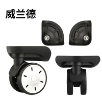 Replacement luggage wheels for suitcases repair hand spinner casters wheels parts trolley replacement suitcases black wheels