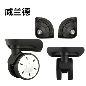 цена на Replacement luggage wheels for suitcases repair hand spinner casters wheels parts trolley replacement suitcases black wheels
