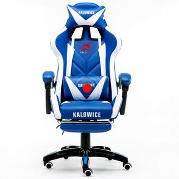 Ɩ�着レーシング合成皮革ゲームチェアインターネットカフェを横になって WCG Â�ンピュータ椅子快適な家庭用椅子