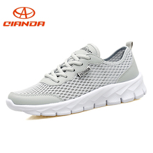 Men Running Shoes Profession Light Outdoor Walking Sport Jogging Footwear Breathable Sweat Absorbant Women Sneakers Size