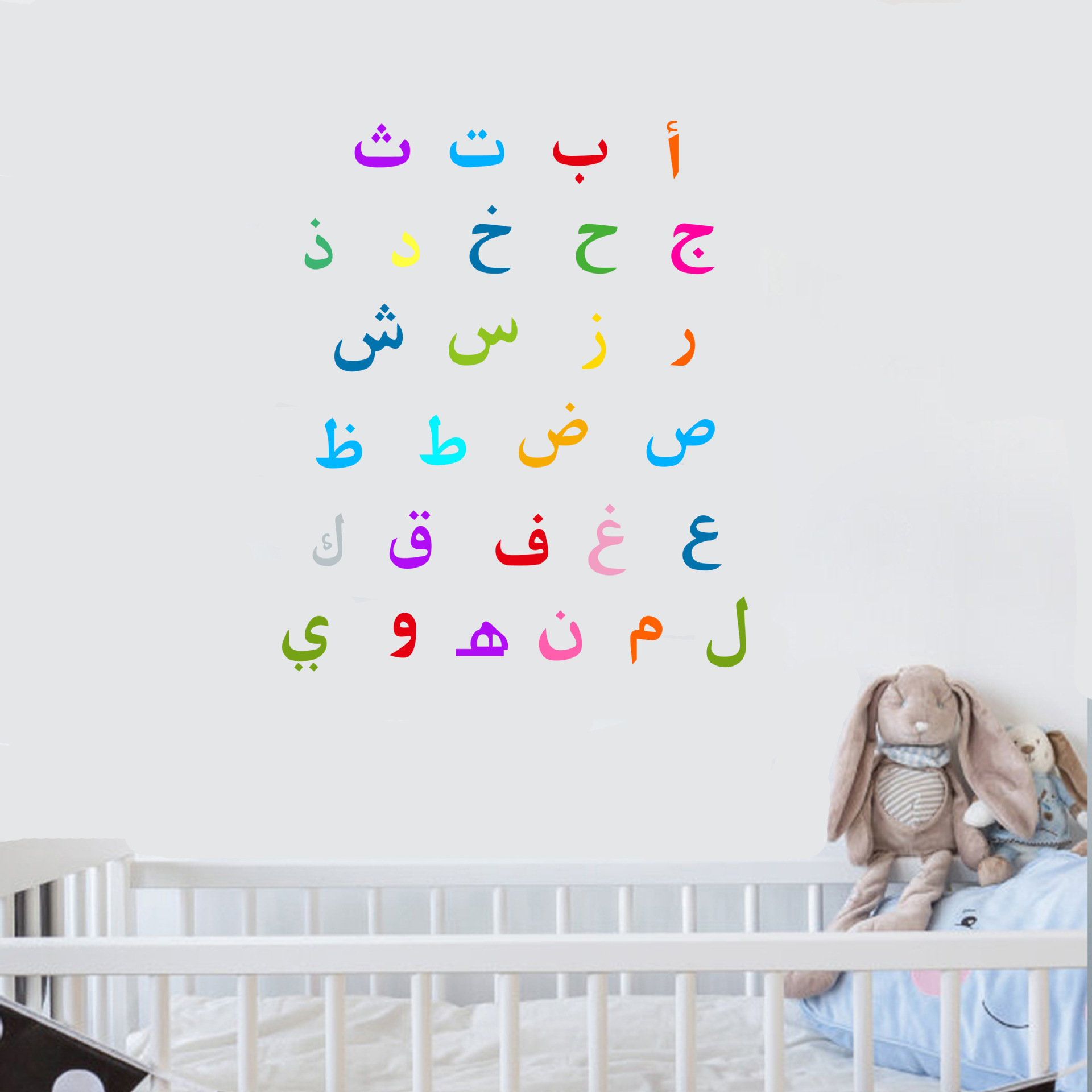 online buy wholesale wallpaper fun from china wallpaper fun arabia color letter early children fun decorative cartoon wall stickers home diy decor funny stickers wallpaper