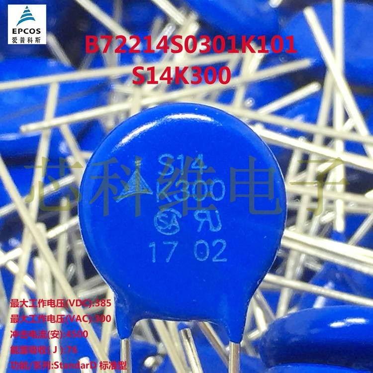 2 x Varistor 12kA B72220P3271K101 NEU 275V S20 K275